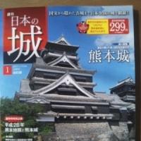 熊本城をまた買った…