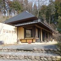 竹かご作り」体験
