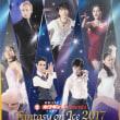 Fantasy on Ice 新潟 2017-1