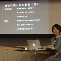 2016.11.25★「MIBEL care(死生観)セミナー」講師・井上真由美さん