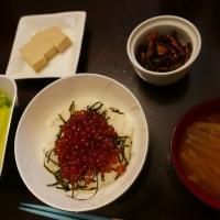先日の夕ご飯