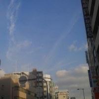 本日駒川中野・大国町上空ちょっぴり地震雲。