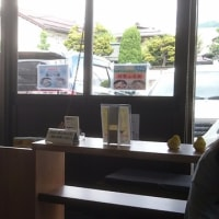 らー麺 山乃助 宮町店