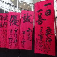 No.1.271 「芸術作品」のお話。