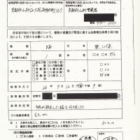 """京都市""""猫エサやり禁止条例""""ができるで バックボーン 五"""