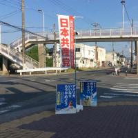 愛川町議選の日程が10月4日投開票に決まりました