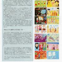 日本コリア協会・福岡は、この催しが成功するよう協力しています。