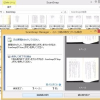 5月25日(木)のつぶやき ブックスキャン 株式会社AD-CREATE アメトーーク! 24芸人 テレビ朝日 ジャック・バウアー