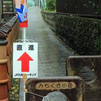 「弾痕」に会う【JR九州木葉駅 鉄卓のフォト・ウォーク2016-27】