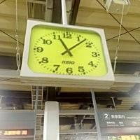 2016/10/21 京王線高幡不動駅着いた