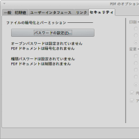 LibreOffice 3.5.0 Beta2��Beta3��PDF�������ݡ��ȥ������?����Ӥ��Ƥߤ�����ɵ������