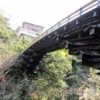 一宮桃源郷から猿橋・百蔵山
