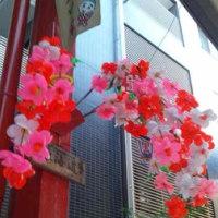 商店街の迎春