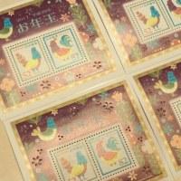 お年玉記念切手シート当たりました♪