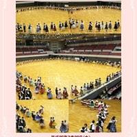 第18回静岡県フォークダンスジャンボリー