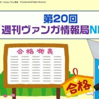 [VG情報]局まとめとナイトローゼについて☆
