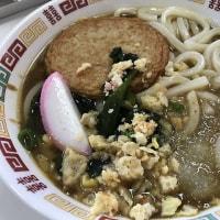 カレーうどん Curry udon