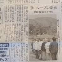 新聞記事 2015.04.12~04.18 「220」