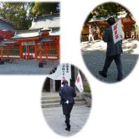 南紀つれづれ-10-熊野速玉大社