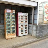 野菜の販売機