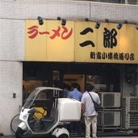 デジQ新宿 屋上BBQ