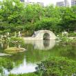 縮景園 跨虹橋 (しゅっけいえん ここうきょう) 広島県