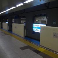 東豊線ホームドア工事進捗状況(2016年11月時点)