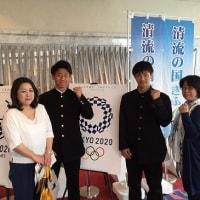 ●[U15] オリンピック強化指定選手に選ばれました!