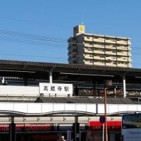 11/12 JR東海さわやかウォーキング