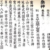 万葉集巻第9・1680