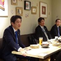 2015年9月4日安倍総理は「りそな銀行」出身者の冬柴大議員の経営する「かき鉄」で会食を行っている。