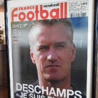 今日のファンタジスタ=6/デシャン・2002年フランスのサッカー誌