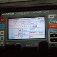 今日午前の部は、広島県東広島市へ地デジ屋根裏受信BSCSアンテナ工事にお伺いしました~(^^♪