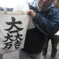 【近江の城郭探訪】のアクセス・ランキング