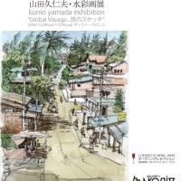 京都個展の搬入