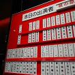 日本上演30周年 レ・ミゼラブル