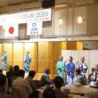 平成29年度石川支部講演会・懇親会の開催