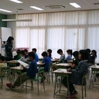 第一回 漢字検定