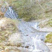 いもづかの滝