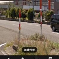 ブログ161001 新潟旅行 ~白山神社、蒲原神社