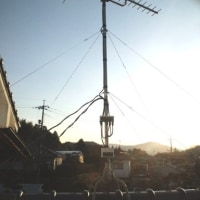 今日は、広島県東広島市へBSアンテナ撤去工事にお伺いしました~(^^♪