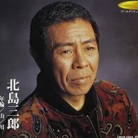 笑顔は生きる源! 3/27(月)GAN様No.38 一文字シリーズ