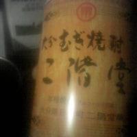 李白さん 杜甫さん 旅ゆく詩人お酒呑みお山に隠棲 田畑の土に馴染む NHK教育AMさま