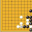 囲碁死活34 古典