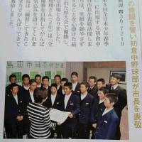 膝痛が完治!全国大会へ~25日島田市民球場で初戦!