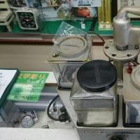 旧型の超音波洗浄機