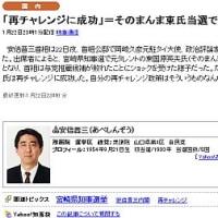 �˥塼���� News ��