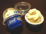 新発売のアイス「Sof'(ソフ)」食べてみました!!