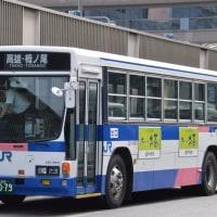 西J 531-6911