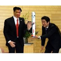 リチャード・コシミズ【メディア】独立党東京学習会2010 2 11